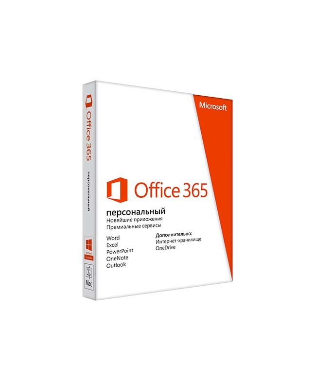 Купить ключ Microsoft Office 365 ШОК ЦЕНА!